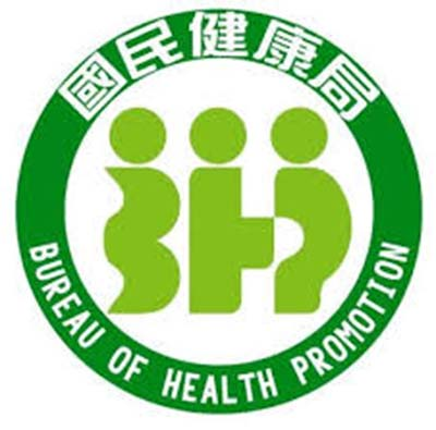 Worst Logo Designs: Bureau of Health Promotion