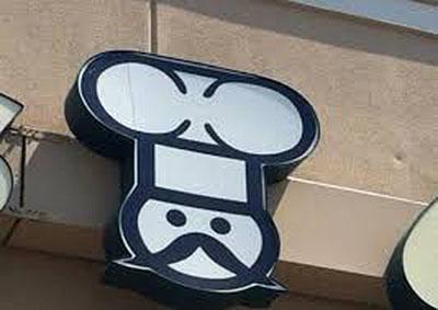 Worst Logo Designs: